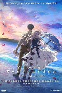 Film poster for: Violet Evergarden: The Movie
