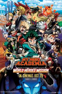 Film poster for: My Hero Academia: World Heroes' Mission